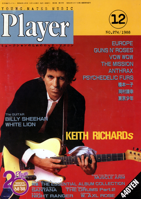 player_dec1988_1.jpg