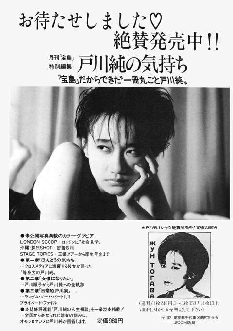 pump_jan1985_3.jpg
