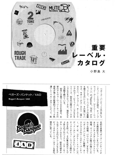 recordcollectors_2004mar_2.jpg