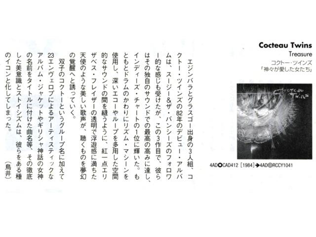 recordcollectors_2004mar_3.jpg