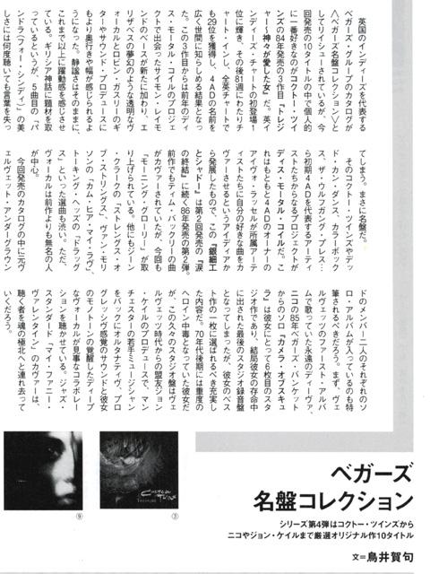 recordcollectors_2008jun_2.jpg