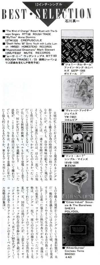 rio_annual86_6.jpg