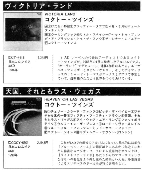 rockcd_3.jpg