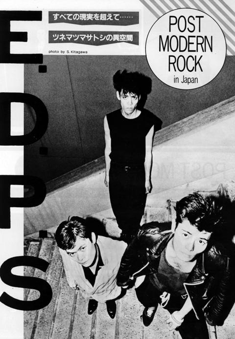 rockinf_1983dec_2.jpg