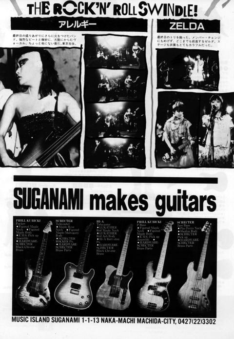 rockinf_1983jul_4.jpg