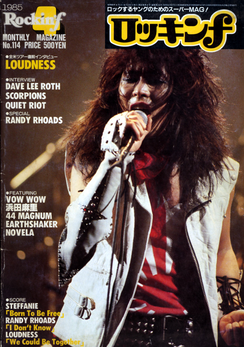 rockinf_1985apr_1.jpg