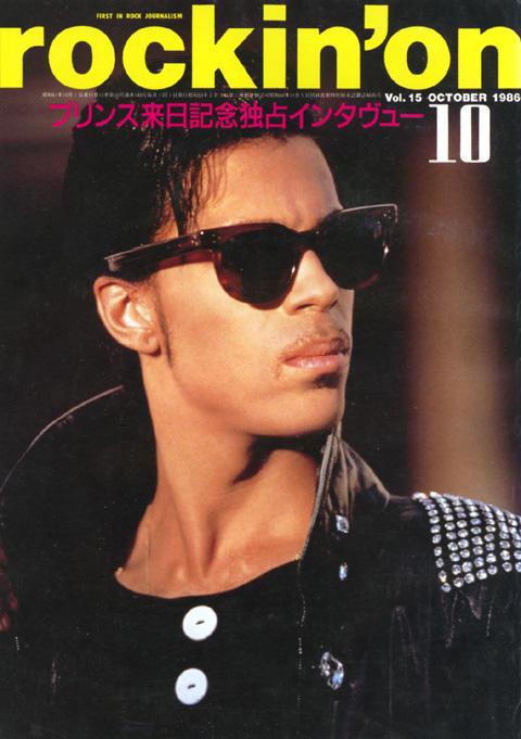rockinon_1986oct_1.jpg