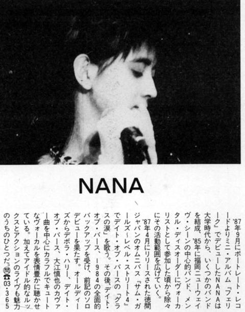 rockland_1988spring_4.jpg