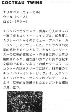 rockmagazine_cat81-83_3.jpg