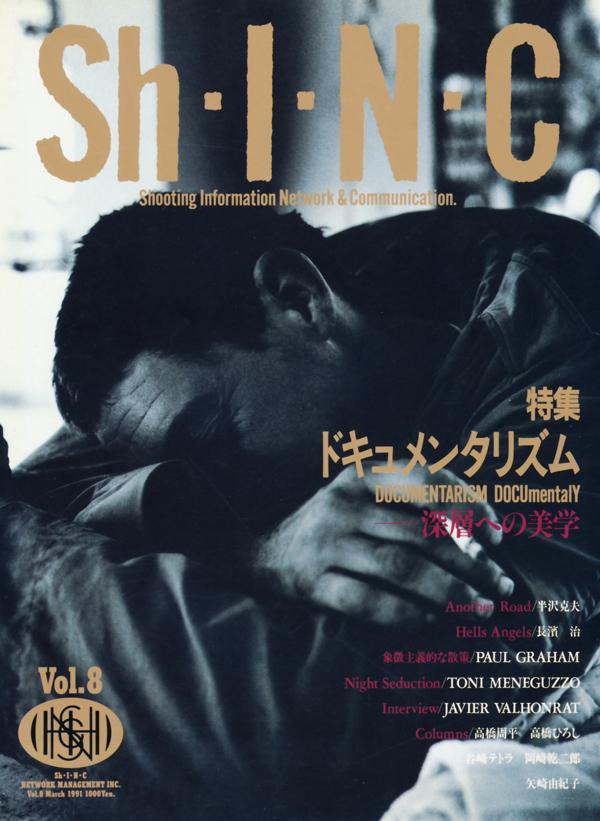 shi_0.jpg