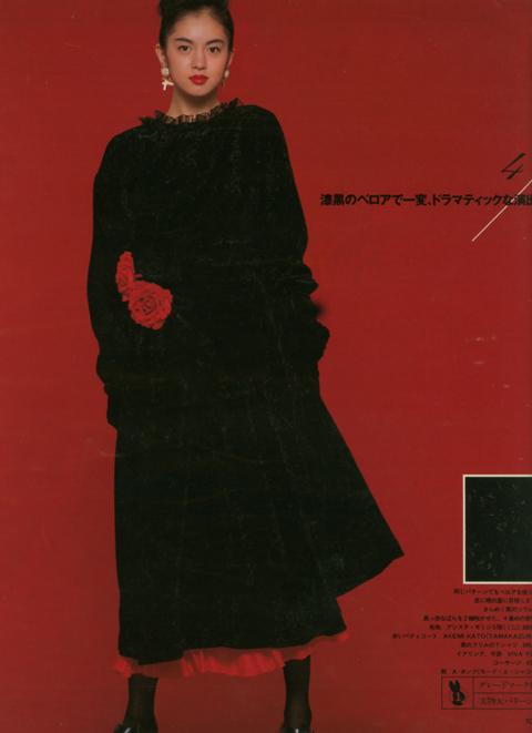 so-en1988dec_2.jpg