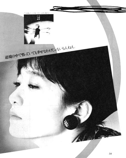 soundall_1984feb_6.jpg