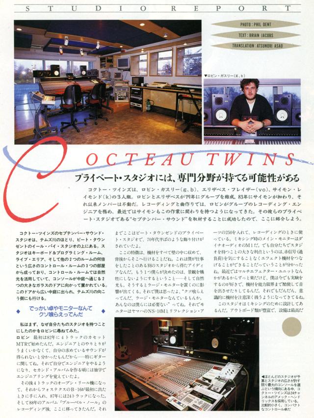 sr-mag_1993sep_2.jpg