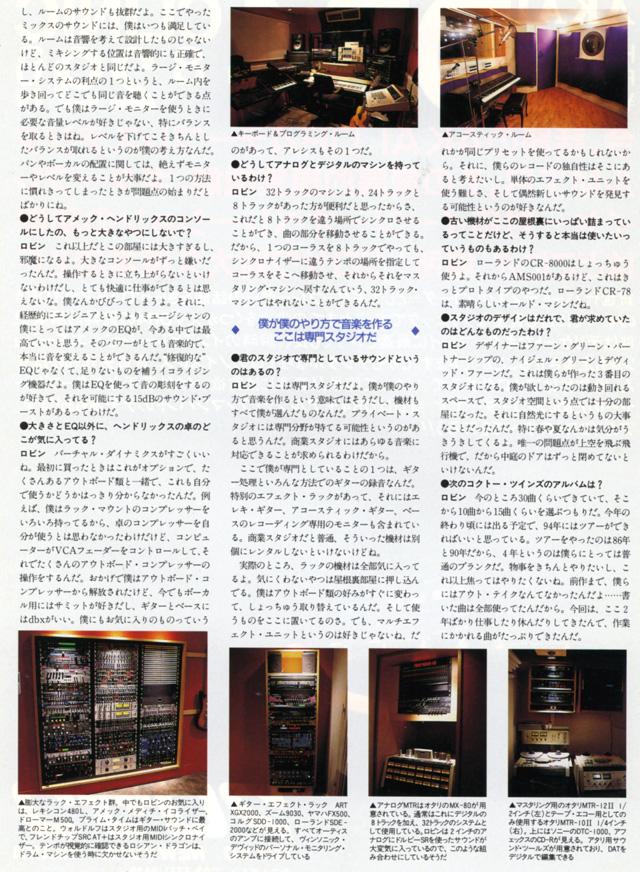sr-mag_1993sep_3.jpg