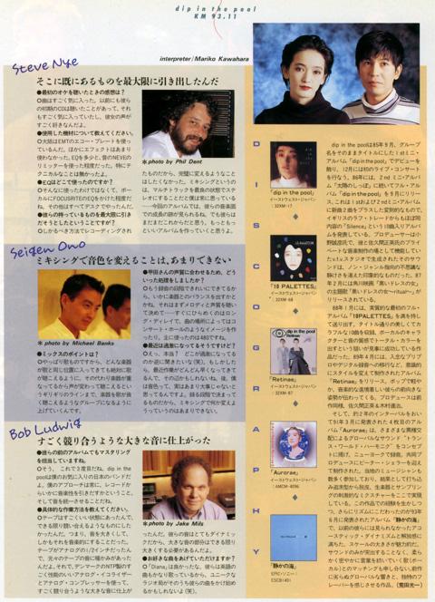 sr-mag_1994feb_4.jpg