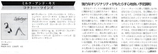 sr-mag_1996apr_2.jpg