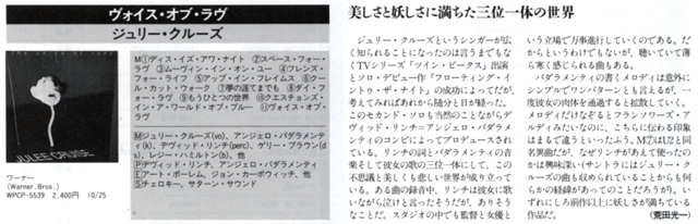 sr-mag_1996apr_3.jpg