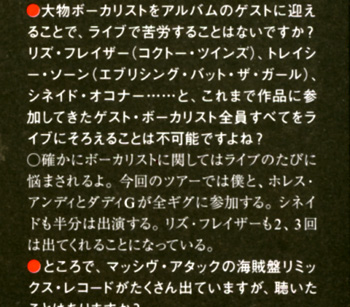 sr-mag_2003may_2.jpg