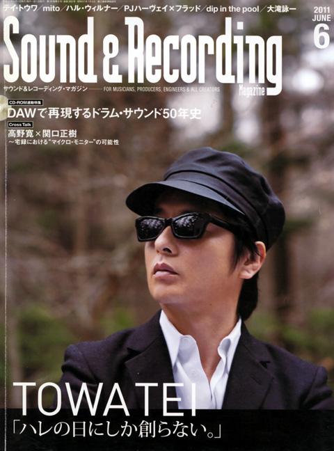 sr-mag_2011jun_1.jpg