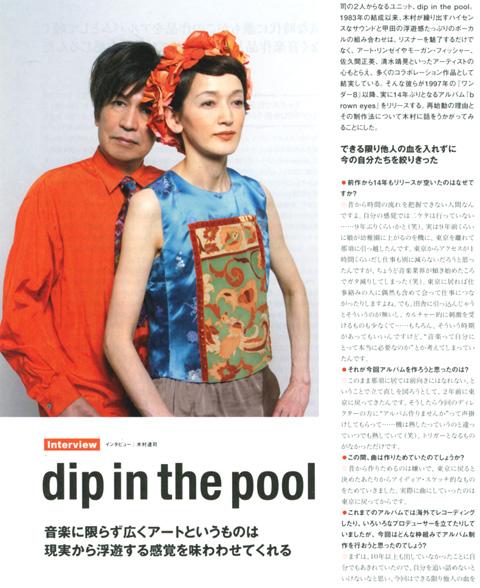 sr-mag_2011jun_2.jpg
