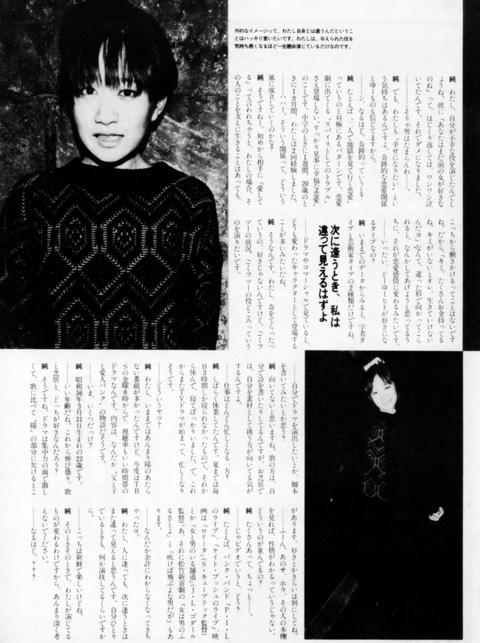 sukora_9feb1984_3.jpg