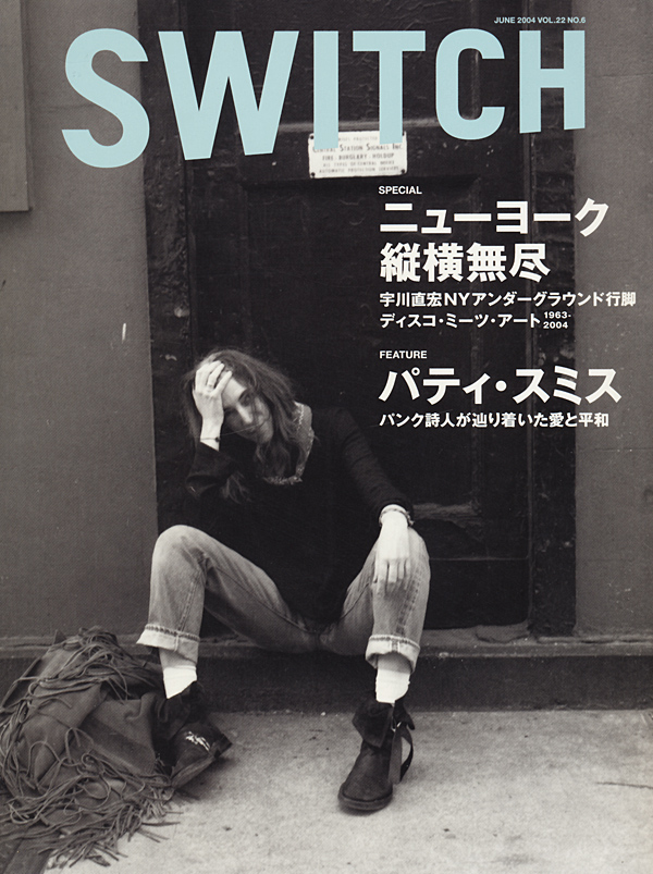 switch_jun04_1.jpg