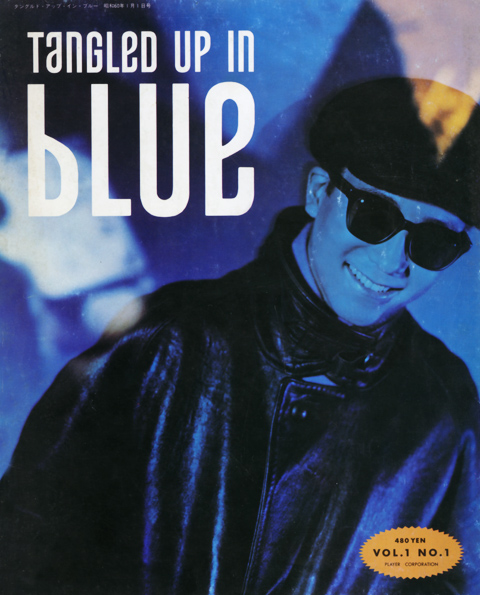 tangledupinblue_jan1985_1.jpg
