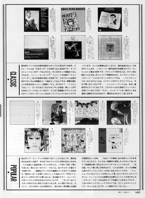 techii_1986nov_6.jpg