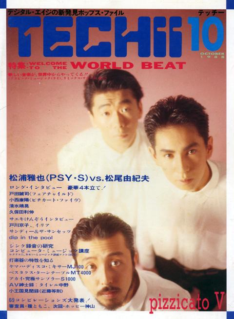 techii_1988oct_1.jpg