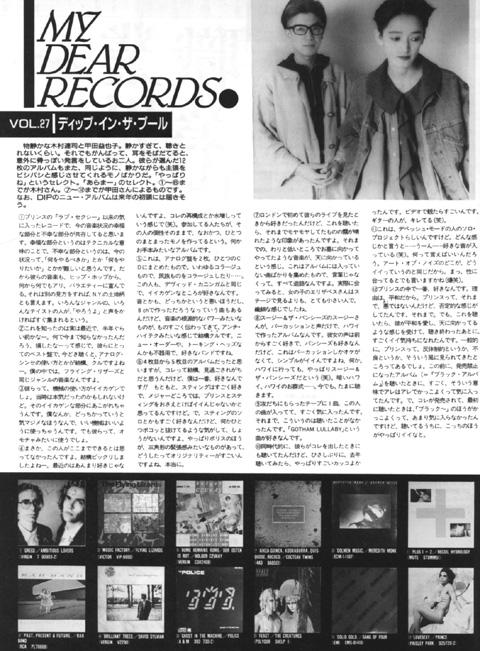 techii_1988oct_2.jpg