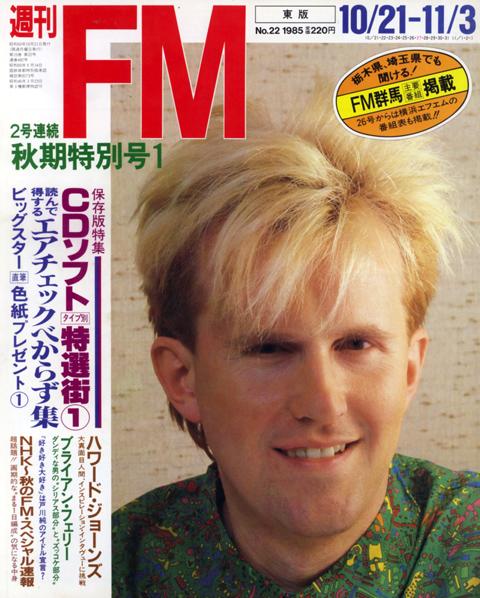 weekly-fm_21oct1985_1.jpg