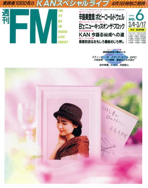 weekly-fm_4mar1991_1.jpg