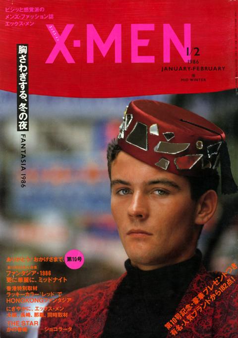 x-men_1986jan-feb_1.jpg