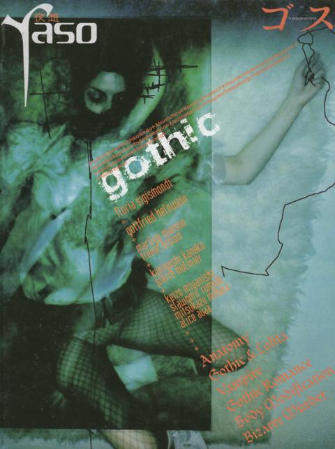 yaso-gothic_1.jpg