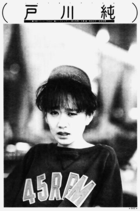 yoikonokayokyoku_1985oct_2.jpg