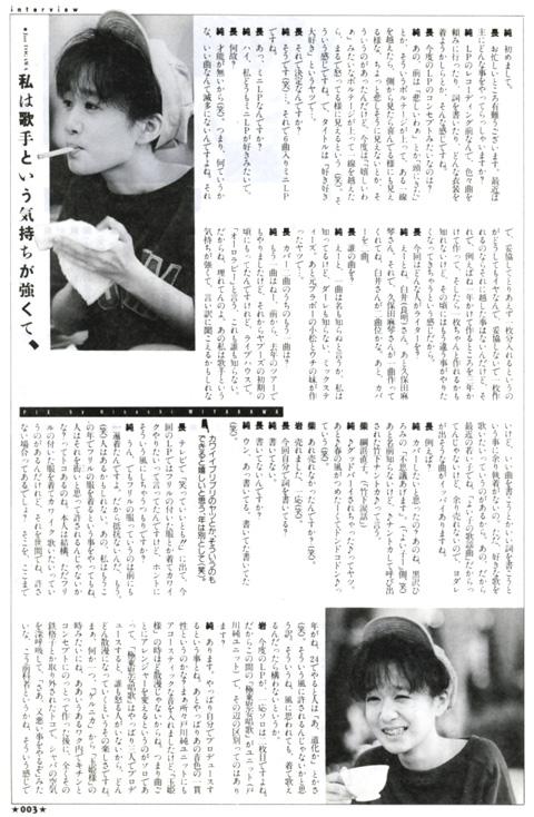 yoikonokayokyoku_1985oct_3.jpg