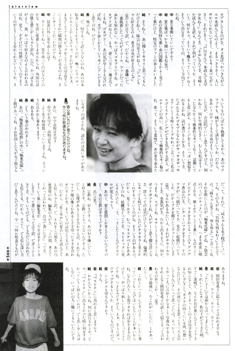 yoikonokayokyoku_1985oct_4.jpg