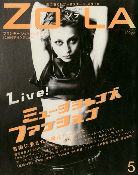 zola_may1998_1.jpg